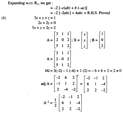 ISC Maths Question Paper 2016 Solved for Class 12 image - 11