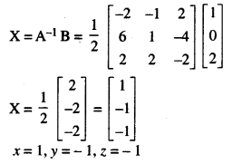 ISC Maths Question Paper 2016 Solved for Class 12 image - 12