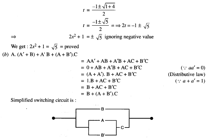 ISC Maths Question Paper 2016 Solved for Class 12 image - 14