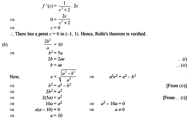 ISC Maths Question Paper 2016 Solved for Class 12 image - 16