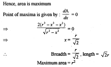 ISC Maths Question Paper 2016 Solved for Class 12 image - 19