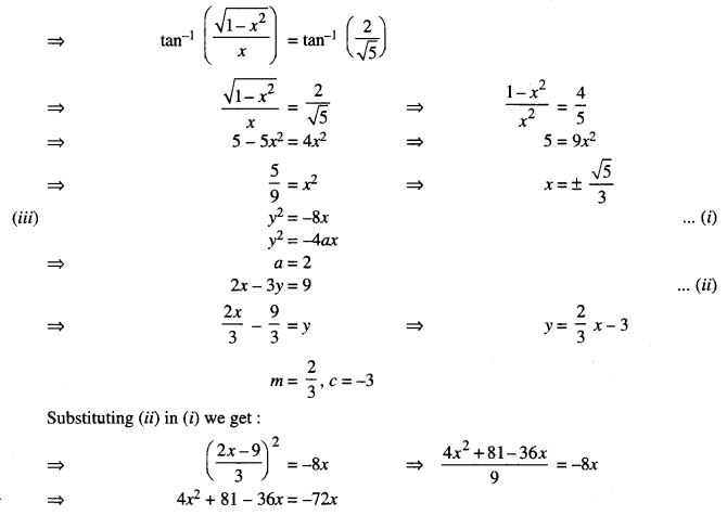 ISC Maths Question Paper 2016 Solved for Class 12 image - 2