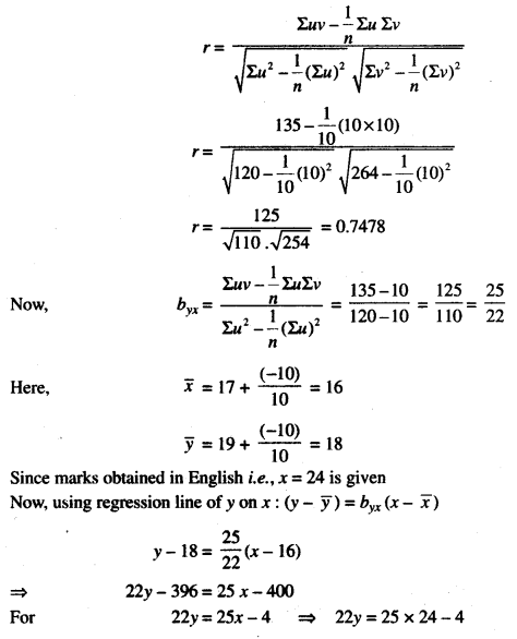 ISC Maths Question Paper 2016 Solved for Class 12 image - 26