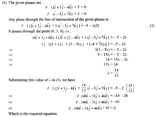 ISC Maths Question Paper 2016 Solved for Class 12 image - 35