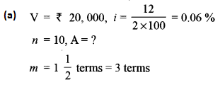 ISC Maths Question Paper 2016 Solved for Class 12 image - 39