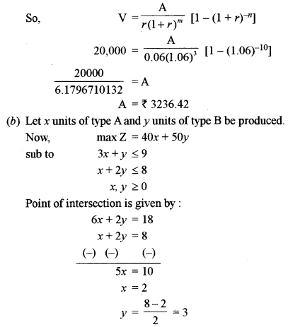 ISC Maths Question Paper 2016 Solved for Class 12 image - 40