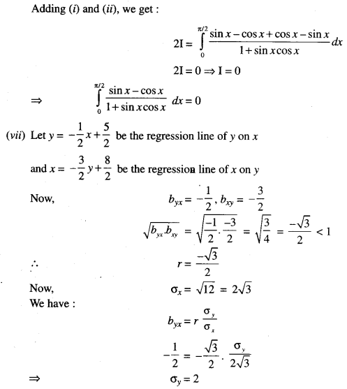 ISC Maths Question Paper 2016 Solved for Class 12 image - 5