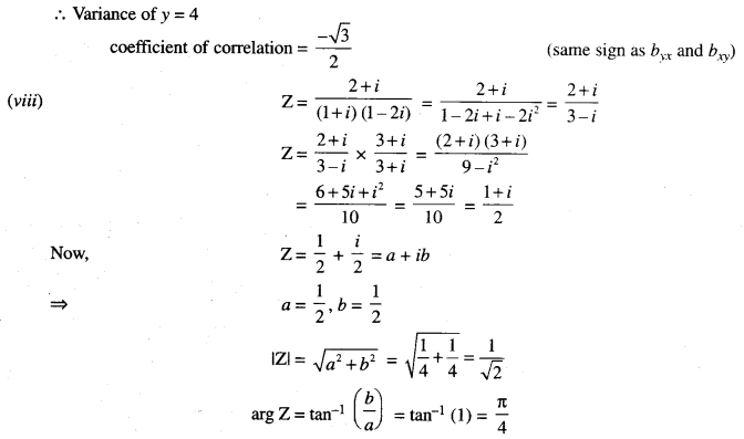 ISC Maths Question Paper 2016 Solved for Class 12 image - 6