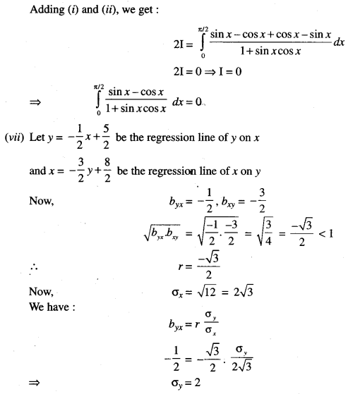 ISC Maths Question Paper 2016 Solved for Class 12 image - 7
