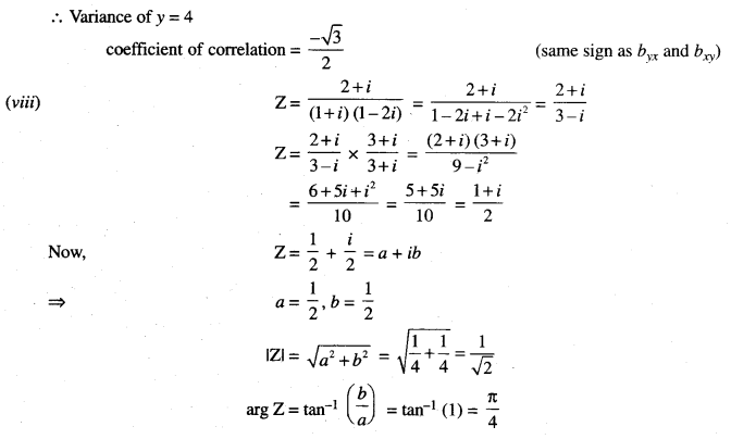ISC Maths Question Paper 2016 Solved for Class 12 image - 8