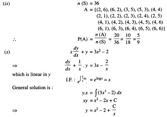 ISC Maths Question Paper 2016 Solved for Class 12 image - 9