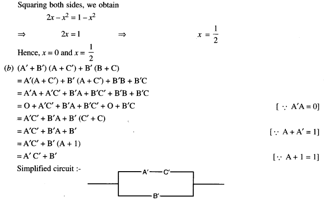 ISC Maths Question Paper 2017 Solved for Class 12 image - 13