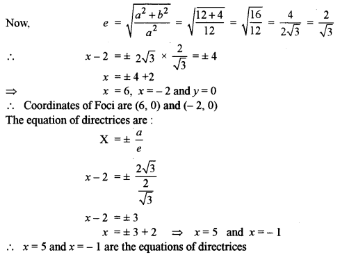 ISC Maths Question Paper 2017 Solved for Class 12 image - 16