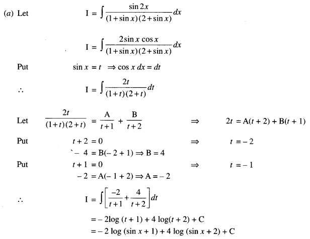 ISC Maths Question Paper 2017 Solved for Class 12 image - 20