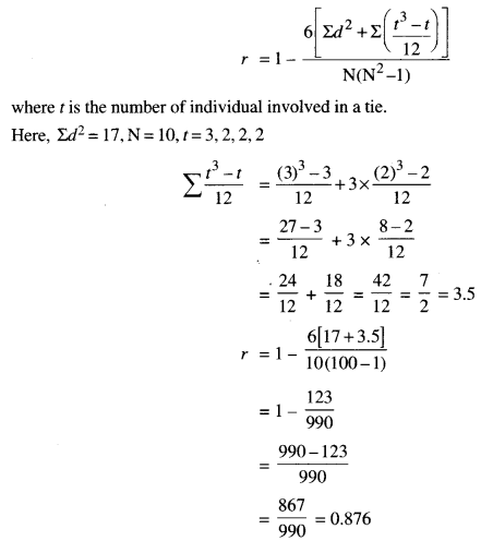 ISC Maths Question Paper 2017 Solved for Class 12 image - 26