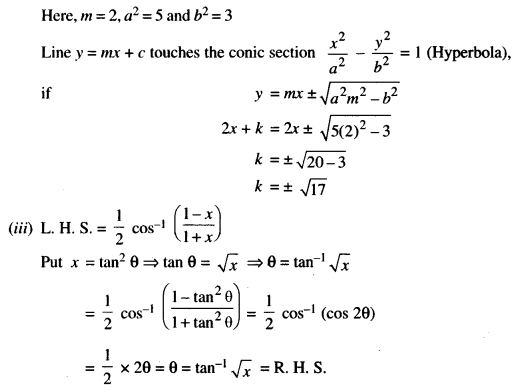ISC Maths Question Paper 2017 Solved for Class 12 image - 3
