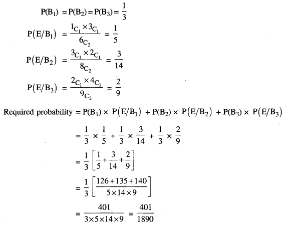 ISC Maths Question Paper 2017 Solved for Class 12 image - 30