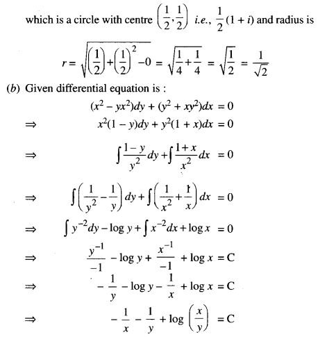 ISC Maths Question Paper 2017 Solved for Class 12 image - 32