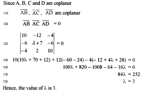 ISC Maths Question Paper 2017 Solved for Class 12 image - 35