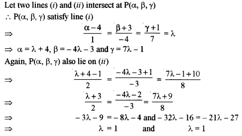 ISC Maths Question Paper 2017 Solved for Class 12 image - 37