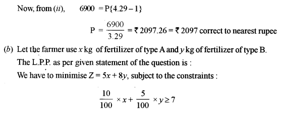 ISC Maths Question Paper 2017 Solved for Class 12 image - 41