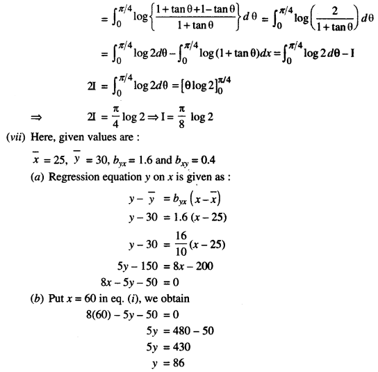 ISC Maths Question Paper 2017 Solved for Class 12 image - 5