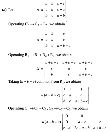 ISC Maths Question Paper 2017 Solved for Class 12 image - 9