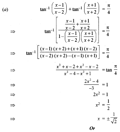 ISC Maths Question Paper 2019 Solved for Class 12 image - 14