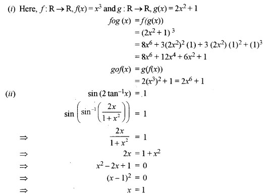 ISC Maths Question Paper 2019 Solved for Class 12 image - 3