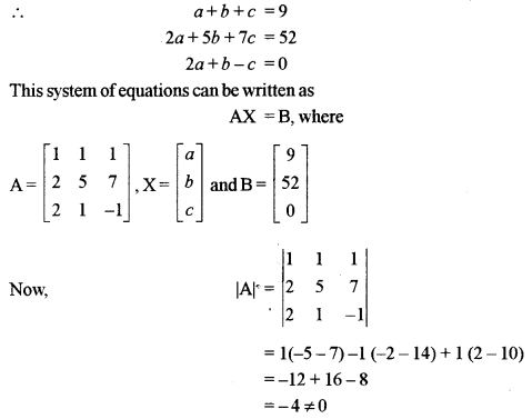 ISC Maths Question Paper 2019 Solved for Class 12 image - 36