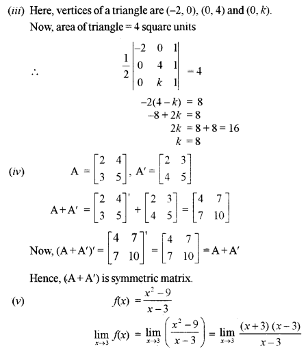 ISC Maths Question Paper 2019 Solved for Class 12 image - 4