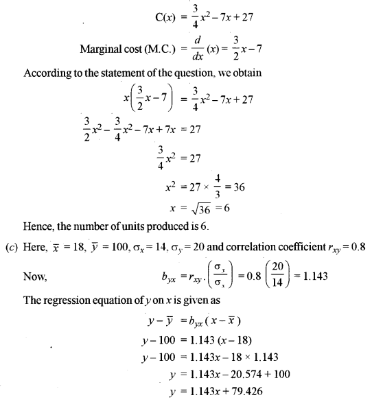 ISC Maths Question Paper 2019 Solved for Class 12 image - 58