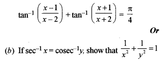 ISC Maths Question Paper 2019 Solved for Class 12 image - 9