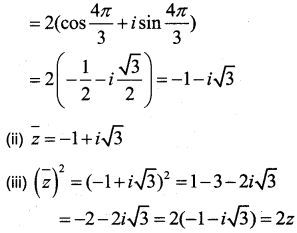Plus One Maths Previous Year Question Paper March 2019, 10