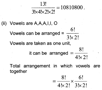 Plus One Maths Previous Year Question Paper March 2019, 15