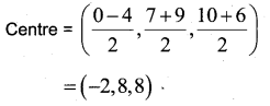 Plus One Maths Previous Year Question Paper March 2019, 16