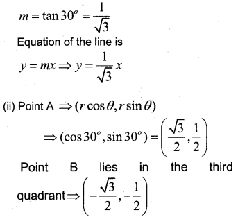 Plus One Maths Previous Year Question Paper March 2019, 18