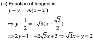 Plus One Maths Previous Year Question Paper March 2019, 19