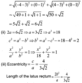 Plus One Maths Previous Year Question Paper March 2019, 22