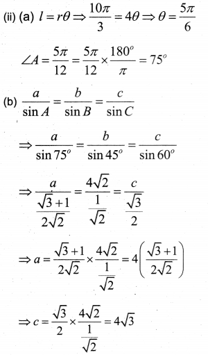 Plus One Maths Previous Year Question Paper March 2019, 25