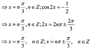 Plus One Maths Previous Year Question Paper March 2019, 4