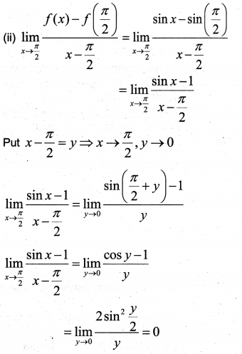 Plus One Maths Previous Year Question Paper March 2019, 7