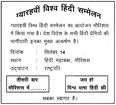 Plus Two Hindi Previous Year Question Paper Say 2018, 1