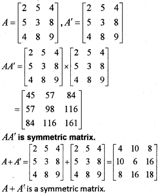 Plus Two Maths Previous Year Question Paper March 2019, 1