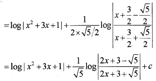 Plus Two Maths Previous Year Question Paper March 2019, 14