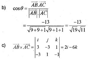Plus Two Maths Previous Year Question Paper March 2019, 16