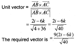 Plus Two Maths Previous Year Question Paper March 2019, 17