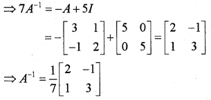 Plus Two Maths Previous Year Question Paper March 2019, 21
