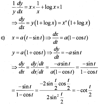 Plus Two Maths Previous Year Question Paper March 2019, 24