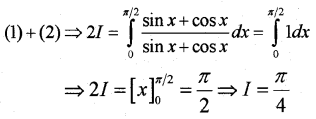 Plus Two Maths Previous Year Question Paper March 2019, 27